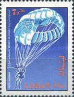 [Airmail - Water Sports, Typ RE]