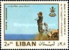 [Airmail - The 25th Anniversary of Independence - The Lebanese Army, Typ RH]