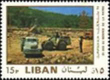 [Airmail - The 25th Anniversary of Independence - The Lebanese Army, Typ RK]