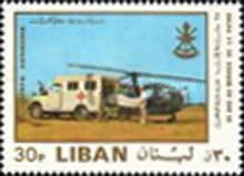 [Airmail - The 25th Anniversary of Independence - The Lebanese Army, Typ RL]