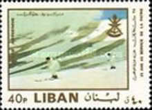 [Airmail - The 25th Anniversary of Independence - The Lebanese Army, Typ RM]