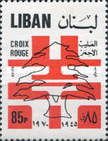 [Airmail - The 25th Anniversary of Lebanese Red Cross, Typ RO]
