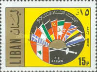 [Airmail - The 10th International Fencing Championships, type RQ]