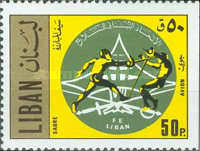[Airmail - The 10th International Fencing Championships, type RR]