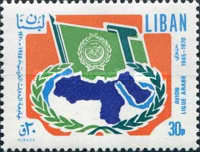 [Airmail - The 25th Anniversary of Arab League, Typ RY]