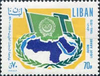 [Airmail - The 25th Anniversary of Arab League, type RY1]