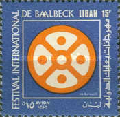 [Airmail - The 16th Baalbek Festival, type SS]