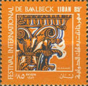 [Airmail - The 16th Baalbek Festival, Typ ST]
