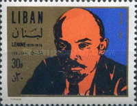 [Airmail - The 100th Anniversary of the Birth of Vladimir Lenin, 1870-1924, type TA]
