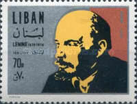 [Airmail - The 100th Anniversary of the Birth of Vladimir Lenin, 1870-1924, Typ TB]