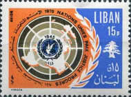 [Airmail - The 25th Anniversary of United Nations, type TC]