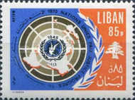 [Airmail - The 25th Anniversary of United Nations, Typ TC1]