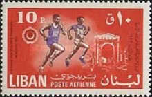 [Airmail - The 5th Pan-Arab Schools' Games, Beirut, Typ UG]