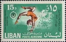 [Airmail - The 5th Pan-Arab Schools' Games, Beirut, Typ UH]