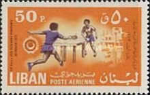 [Airmail - The 5th Pan-Arab Schools' Games, Beirut, Typ UK]