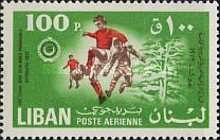 [Airmail - The 5th Pan-Arab Schools' Games, Beirut, Typ UM]