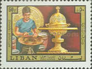 [Airmail - Lebanese Handicrafts, Typ UV]