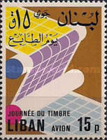 [Airmail - Day of the Stamp, Typ VU]