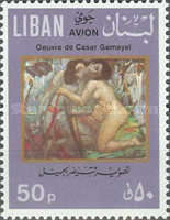 [Airmail - Lebanese Paintings, Typ VY]
