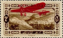 [Airmail - Issues of 1925 Overprinted with Bleriot XI Airplane, Typ W]