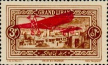 [Airmail - Issues of 1925 Overprinted with Bleriot XI Airplane, Typ X]