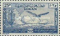 [Airmail - Arab Postal Congress, Typ XCD]