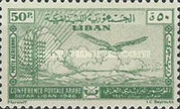 [Airmail - Arab Postal Congress, Typ XCD1]