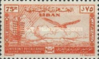 [Airmail - Arab Postal Congress, Typ XCD2]
