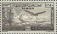 [Airmail - Arab Postal Congress, Typ XCD3]