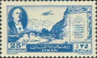 [Airmail - Evacuation of Foreign Troops from Lebanon, Typ XCE]