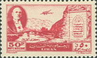 [Airmail - Evacuation of Foreign Troops from Lebanon, Typ XCE1]