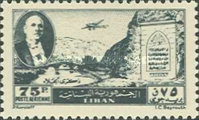 [Airmail - Evacuation of Foreign Troops from Lebanon, Typ XCE2]