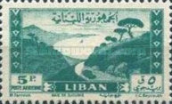[Airmail - Jounieh Bay and Grand Serail Palace, Typ XCH]