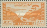 [Airmail - Jounieh Bay and Grand Serail Palace, Typ XCH3]