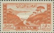 [Airmail - Jounieh Bay and Grand Serail Palace, Typ XCH5]