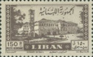 [Airmail - Jounieh Bay and Grand Serail Palace, Typ XCI]