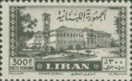 [Airmail - Jounieh Bay and Grand Serail Palace, Typ XCI2]