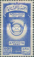[Airmail - The 12th Congress of U.P.U., Paris, Typ XCJ]
