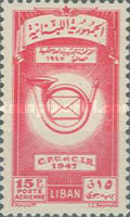 [Airmail - The 12th Congress of U.P.U., Paris, Typ XCJ1]