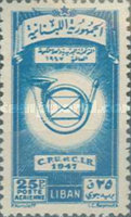 [Airmail - The 12th Congress of U.P.U., Paris, Typ XCJ2]