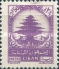 [Cedar of Lebanon and Zebaide Aqueduct, Typ XCN2]