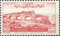 [Cedar of Lebanon and Zebaide Aqueduct, Typ XCO]