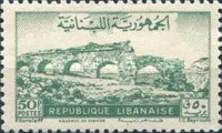 [Cedar of Lebanon and Zebaide Aqueduct, Typ XCO4]