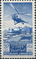 [Airmail - The 75th Anniversary of U.P.U., Typ XCV]