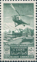 [Airmail - The 75th Anniversary of U.P.U., Typ XCV1]