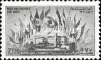 [Airmail - Lebanese Emigrants' Congress, type XDB]