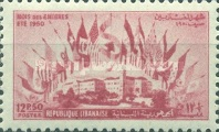 [Airmail - Lebanese Emigrants' Congress, type XDB1]