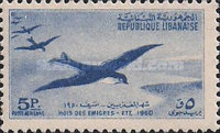 [Airmail - Lebanese Emigrants' Congress, Typ XDC]