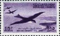 [Airmail - Lebanese Emigrants' Congress, Typ XDC1]