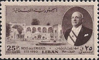 [Airmail - Lebanese Emigrants' Congress, Typ XDD1]